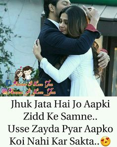 Reset kar diya call detail and msgs Our Love Quotes, Secret Love Quotes, Couples Quotes Love, Qoutes About Love, Romantic Love Quotes, Love Quetos, Cute Words, Love Facts, Quran Quotes Inspirational