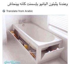Bathtub hidden compartments