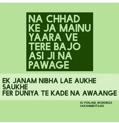 All Quotes, Hindi Quotes, Punjabi Captions, Punjabi Love Quotes, Heart Touching Lines, Love Shayri, Sad Life, Different Quotes, Morning Quotes