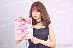 小嶋陽菜 (C)モデルプレス  #Haruna_Kojima #小嶋陽菜 #AKB48