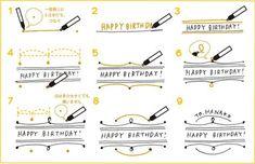特集ページ バースデーカード・メッセージカードを通販・販売 | rala design もっと見る Happy Birthday, Birthday Cards, Minimalist Bullet Journal Layout, Banners, Planner Doodles, Japanese Drawings, Paper Pop, Cute Fonts, Diy Notebook