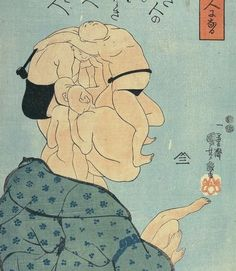 Yama bato flying birds kamisaka sekka woodcuts prints for A la maison thousand flowers