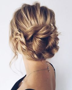 Wedding updos with braids Modern take on braids | itakeyou.co.uk #wedding #updos #weddingbraids #weddinghairstyle #bridalbraids #bridedupdos
