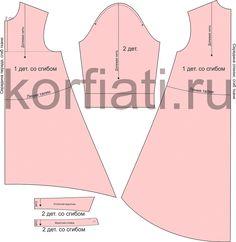 Платье с асимметричным подолом - детали кроя