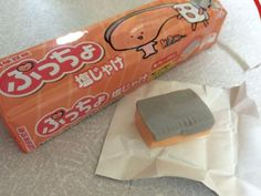"""Salted salmon candy - with """"an orange flavor and only hints of fish"""""""