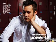 Joseph Chang on @dramafever, Check it out!