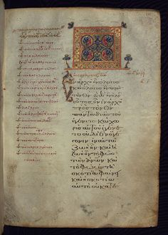 Trebizond Gospels, Title page of St John's Gospel, Walters Manuscript W.531, fol. 175r by Walters Art Museum Illuminated Manuscripts, via Flickr