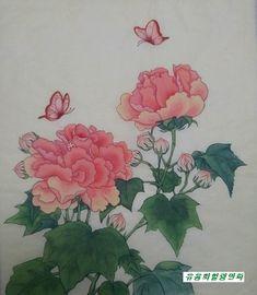 곱게 그린 제자의 부용화 모란꽃을 닮은 민화 민화로 마음껏 좋아하는 색을 담을 수 있고 붓 칠을 할 때마... Korean Painting, Oriental, Korean Art, Chinese Art, Art Pictures, Animals And Pets, Flower Art, Peonies, Folk Art