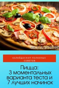 Vegetable Pizza, Vegetables, Cooking, Food, Kitchen, Essen, Vegetable Recipes, Meals, Yemek