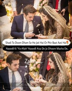 Ameen sumameen in shaa Allah Best Couple Quotes, Muslim Couple Quotes, Muslim Love Quotes, Love In Islam, Love Husband Quotes, Islamic Love Quotes, Love Shayari Romantic, Love Romantic Poetry, Romantic Love Quotes