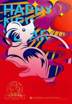 """year of the rat"" by wu, mu-chang / taiwan, 2019 / 841 x 1189 mm Graphic Posters, Movie Posters, Year Of The Rat, Communication Design, New Year 2020, Rats, Taiwan, Typo, Web Design"