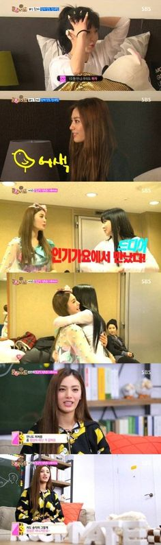 Nana thinks she'll get along well with Park Bom because they're both abnormal | http://www.allkpop.com/article/2014/05/nana-thinks-shell-get-along-well-with-park-bom-because-theyre-both-abnormal