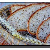 Babiččin bramborový bochník Bread Recipes, Banana Bread, Baking, Desserts, Food, Tailgate Desserts, Deserts, Bakken, Essen