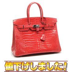 f1e857bbf424 14 件のおすすめ画像(ボード「エルメスバーキン定価」) | Hermes、Bags ...