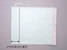 巾着袋の作り方 裏地付き・折りマチ(隠しマチ) | NUNOTOIRO