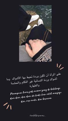 Reminder Quotes, Self Reminder, Mood Quotes, Life Quotes, Hadith Quotes, Muslim Quotes, Arabic Quotes, Cinta Quotes, Beautiful Quran Quotes