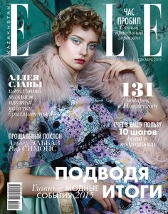 The December 2015 cover story ELLE Kazakhstan puts the spotlight on dreamy winter gowns and dresses. Model Nastya Kusakina poses for photographer Lena Manaki in beautifully embroidered Fashion Magazine Cover, Fashion Cover, Magazine Covers, Fashion Books, World Of Fashion, Fantasy Fashion, Winter Gowns, Nastya Kusakina, Denim Art