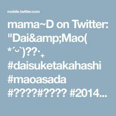 "mama~D on Twitter: ""Dai&Mao( *ˊᵕˋ)✩︎‧₊ #daisuketakahashi #maoasada #髙橋大輔#浅田真央 #2014XOI https://t.co/8nxTZ3thOG"""
