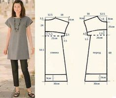 Ideas For Diy Easy Sewing Projects Costura Diy Clothing, Sewing Clothes, Dress Sewing Patterns, Clothing Patterns, Fashion Patterns, Pattern Sewing, Fashion Sewing, Diy Fashion, Diy Kleidung