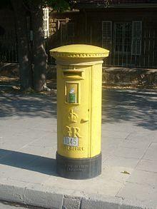 Cyprus Postal Services, old pillar box