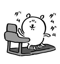 Bear Cartoon, Cartoon Pics, Emoticon, Emoji, Nagano, Bear Art, Illustrations And Posters, Cute Drawings, Pretty Pictures