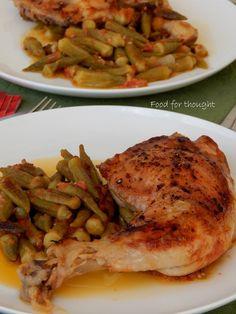 Κοτόπουλο με μπάμιες στο φούρνο.  http://laxtaristessyntages.blogspot.gr/2014/10/kotopoulo-me-bamies-sto-fourno.html