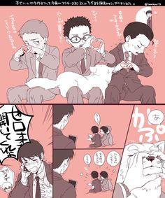 Manga Detective Conan, Conan Comics, Gosho Aoyama, Magic Kaito, Case Closed, Me Too Meme, People Art, Cosplay, Funny