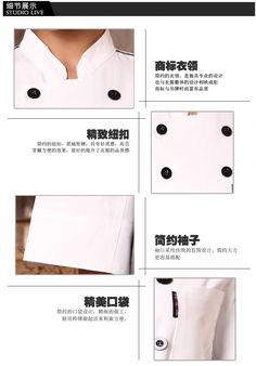 Russian classic restaurant chef uniform fashion design - UniformSELL