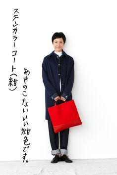 大橋歩さんの「hobonichi + in 2020 Girl Fashion, Fashion Outfits, Womens Fashion, Hobonichi, Coordinating Colors, Asian Style, Fasion, Dressing, Street Style