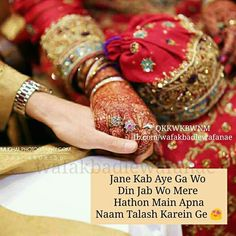 Wedding Day Quotes For The Couple Thoughts 19 Super Ideas Love Quates, Love Only, Love Romantic Poetry, Romantic Love Quotes, Love Husband Quotes, Husband Love, Wedding Day Quotes, Islam Marriage, Love Shayri