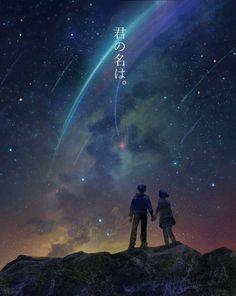 Taki and Mitsuha - Your Name / Kimi no na wa Film Anime, Anime Art, Mitsuha And Taki, Kimi No Na Wa Wallpaper, Tsurezure Children, Your Name Anime, Image Manga, Anime Scenery, Animes Wallpapers