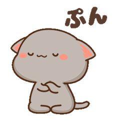 Cute Cartoon Images, Cute Love Cartoons, Cute Cartoon Wallpapers, Cute Images, Cute Panda Drawing, Cute Bear Drawings, Cat Drawing, Cute Love Pictures, Cute Love Gif