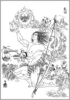 始祖神伏羲图 - Fuxi or Fu Hsi