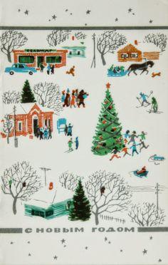 """Советское детство: Худ. М.Сапожников1968Издательство""""Советский художн..."""