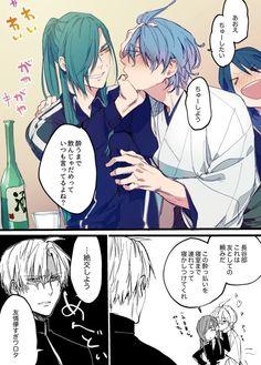 Nikkari Aoe, Rurouni Kenshin, Manga Pages, Touken Ranbu, Anime Guys, Bleach, Anime Art, Swords, Board