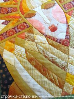"Gold Princess-Firebird, in: ""Three Princesses of the Underworld"" patchwork quilt by Natalia Muraveva (Russia)"