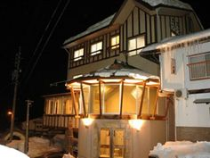 Nagano Kinoko no Yado Marunaka Lodge Japan, Asia Kinoko no Yado Marunaka Lodge is conveniently located in the popular Nozawa area. The hotel has everything you need for a comfortable stay. Free Wi-Fi in all rooms, Wi-Fi in public areas, car park, restaurant, laundry service are on the list of things guests can enjoy. Each guestroom is elegantly furnished and equipped with handy amenities. The hotel offers various recreational opportunities. Convenience and comfort makes Kinoko...