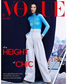 #LiuWen wears #Chanel on the #August2019 covers of #VogueThailand shot by #RussellJames, styled by #KatieMossman. Hair and makeup by… Russell James, Bregje Heinen, Liu Wen, Bianca Balti, Fashion Cover, Vogue Covers, Barbara Palvin, Vogue Magazine, Cover Photos