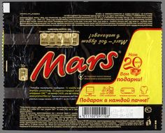 Mars entered the Russian market in 1991 and has since invested more than $1 billion. Mars built its second chocolate factory in Russia two years ago.