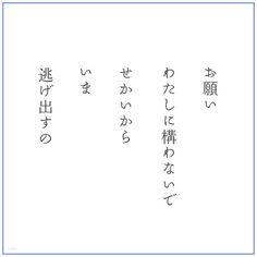「いちぬけ」N.A