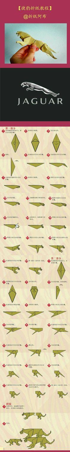 [Tutorial] Origami Jaguar – Origami World Origami And Kirigami, Origami Folding, Paper Crafts Origami, Oragami, Origami Art, Paper Folding, Origami Snake, Origami Lion, Origami Instructions