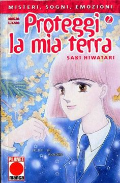 Shoujo, Manga Anime, Movies, Movie Posters, Films, Film Poster, Cinema, Movie, Film