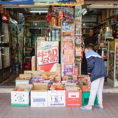 觀塘 • 和樂邨   Kwun Tong • Wo Lok Estate 士多,在香港早已所餘無幾。