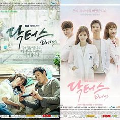 Doctors  The drama storyline was just warming and its kinda showing the slice of life.  What kind of attitude one takes toward a certain matter can change a lot in someone's life.   Negativity happens everywhere to everyone, it just how to approach it, makes me think the protagonists mindset and learning from each other experiences are inspirational and makes me want to learn from them.  However, Hye Jung still did not see much of Hong's life and past, of which it was a bit of a shame.