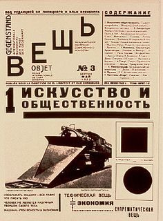 El Lissitzky. Title page for Veshch. 1922. Lissitzky searched for a geometric organizational system relating type, geometric elements, and photographs as elements in a whole. These goals were achieved by 1924.