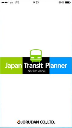 Japan Transit Planner on the App Store on iTunes App Store, Itunes, Tokyo, Japan, Learning, Tokyo Japan, Studying, Teaching, Japanese
