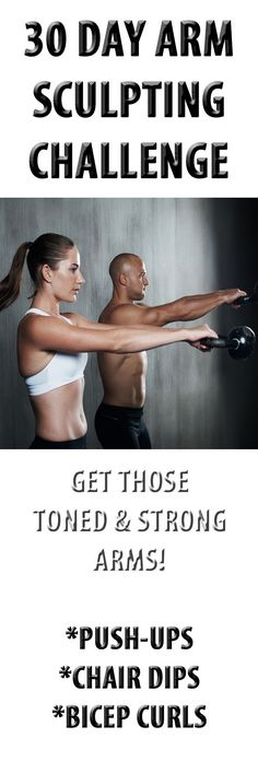 If you're unsure of what weights to use, start small. You can always work up to something heavier when you feel more comfortable. //In need of a detox? 10% off using our discount code 'Pin10' at www.ThinTea.com.au