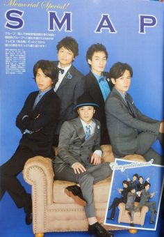 『SMAP 『Yes we are』&…』