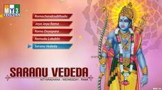 Saranu Vededa - Sri Rama Bhakthi Geethalu - Lord Rama Songs