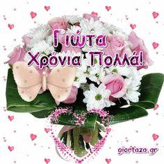 Name Day, Birthdays, Happy Birthday, Birthday, Anniversaries, Happy Brithday, Saint Name Day, Urari La Multi Ani, Happy Birthday Funny